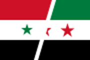 combined Syrian flag